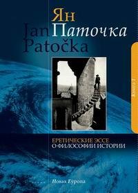Patocka-200