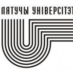 fly_uni