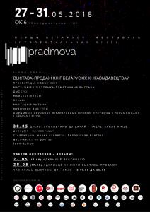 pradmova2