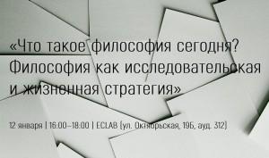49540980_969936586536024_4159057849101582336_n